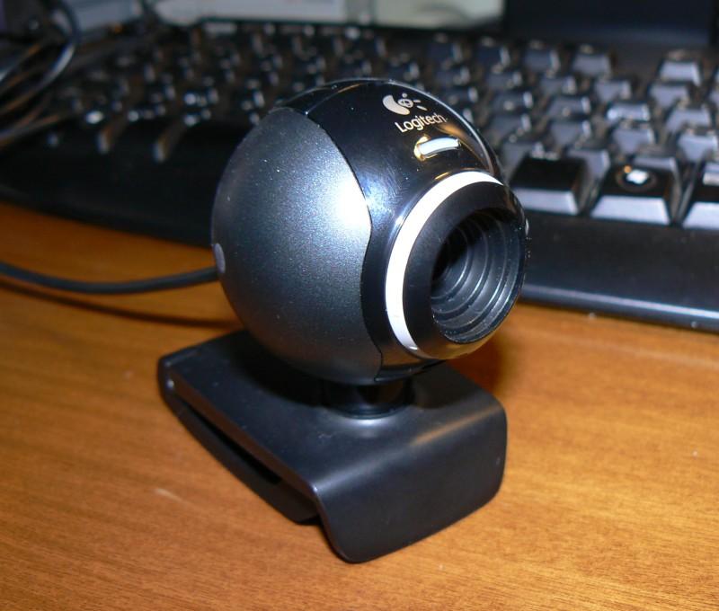 Linux Webcam Server